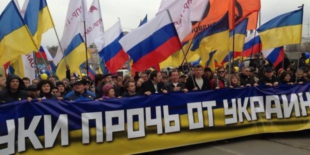 nemtsov-ukrayna.jpg