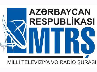 MTRSH.jpg
