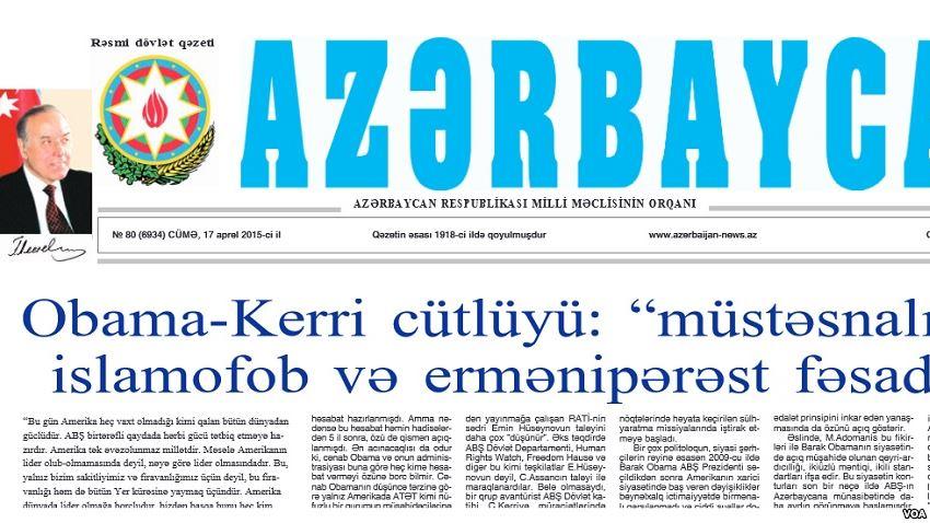 azeribaycan.jpg