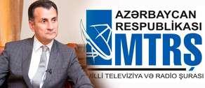 mtrs-mirshahin