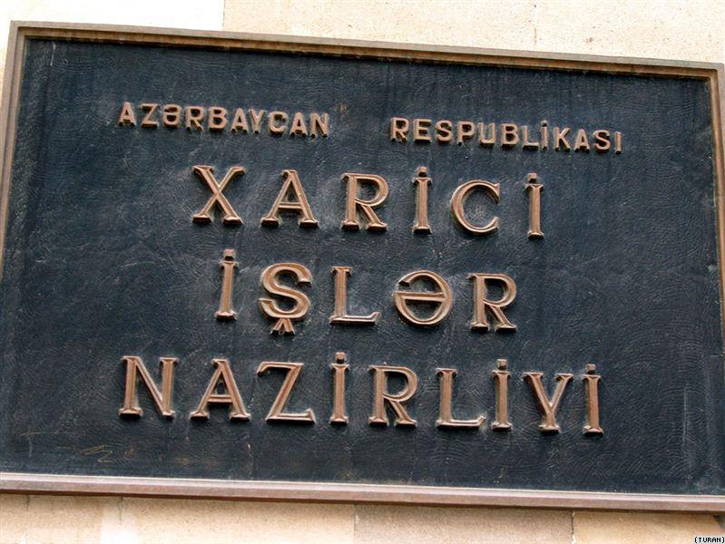 Azərbaycan XİN: