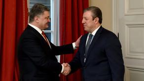 Poroshenko-gorush-gurcu