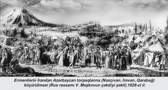 shekil-1828