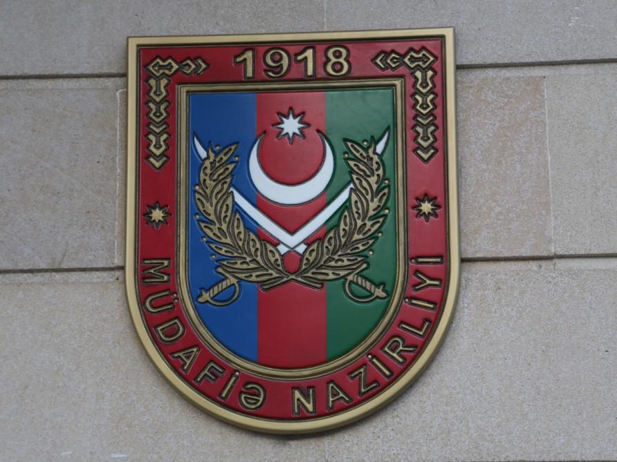 Mudafie Nazirliyi