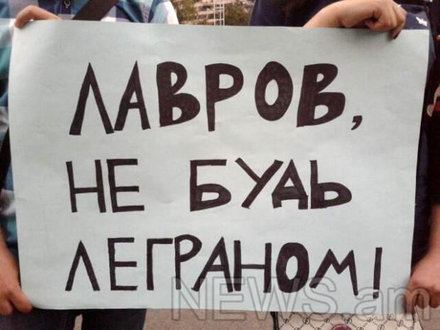 Lavrov-poster