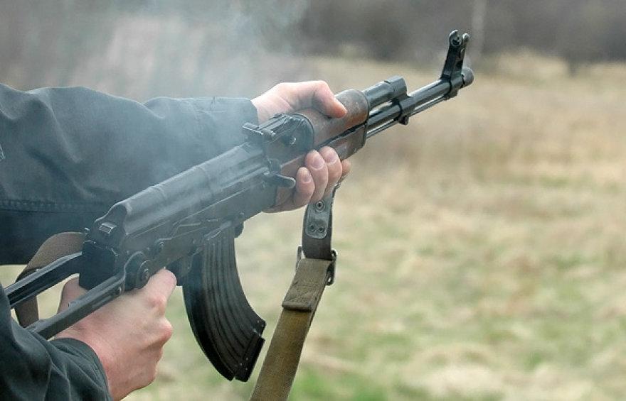 avtomat-silah