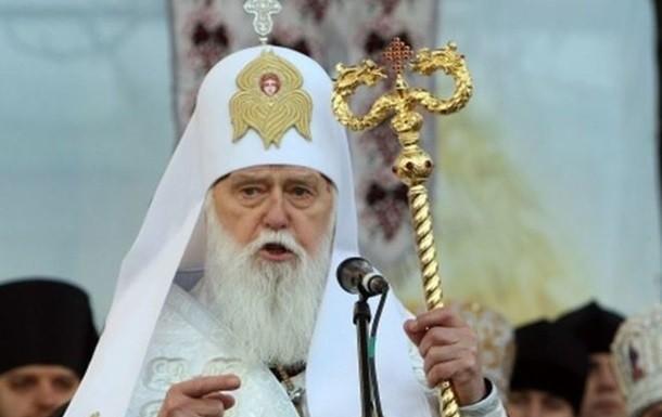 filaret-patriarx-ukrayna