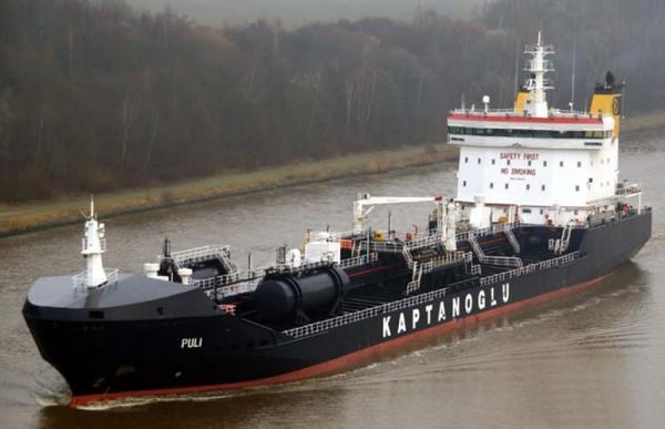 gemi-neft-turkiy