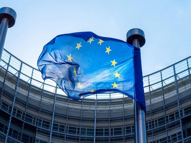 Картинки по запросу Avropa İttifaqı