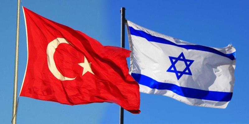 israil-turkiye