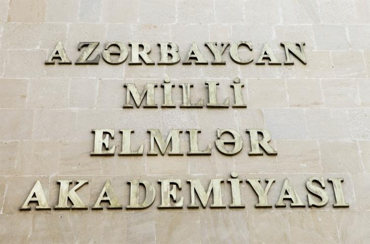 Amea 2345