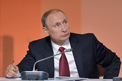 Putin 540