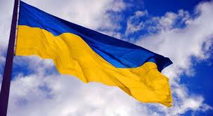 Ukrayna 7767