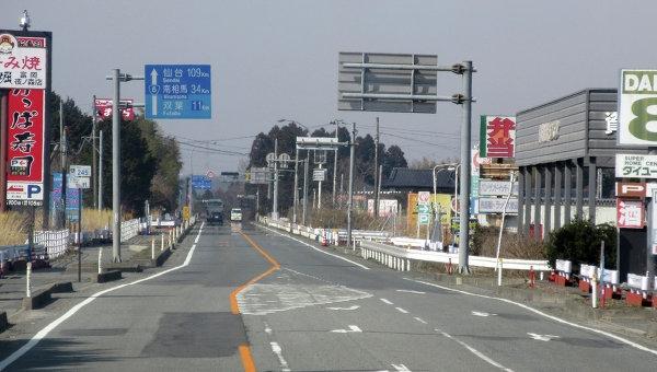 Yaponiya 7789