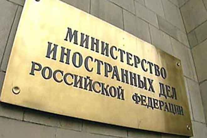 moskva 3321