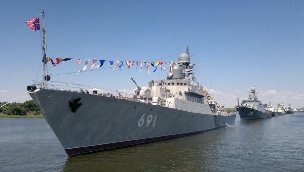 Gəmi 691