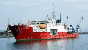 Gəmi 876