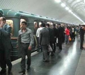 Metro 97