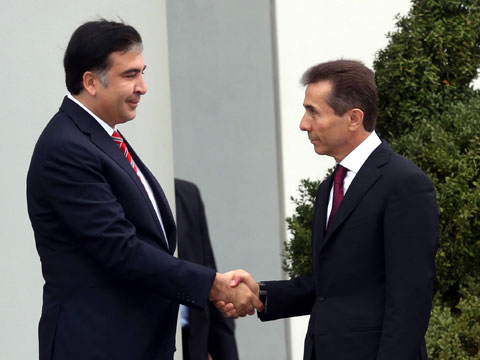 Saakashvili-Ivanashvili