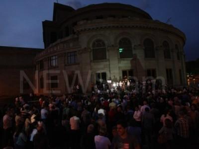 Yerevan 456