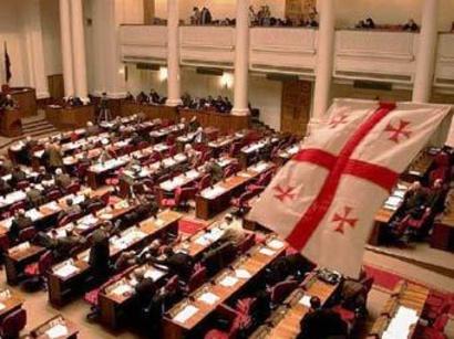gurcustan-parlament
