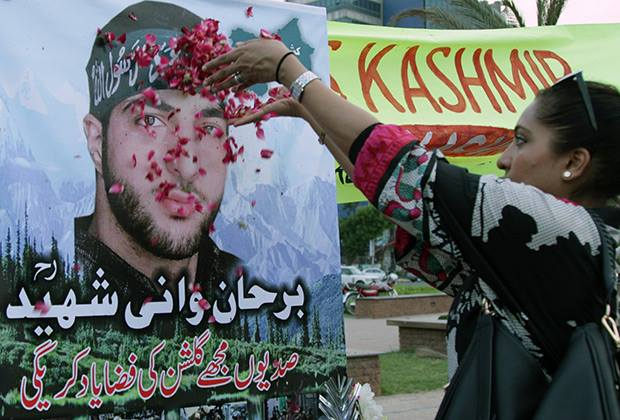 kasimir-pakistan