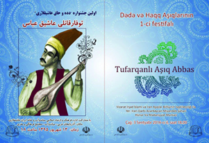 tufarqanli-festival