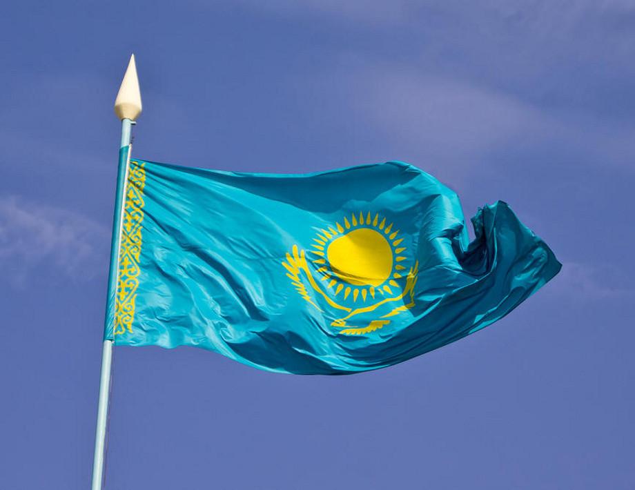 qazaxistan
