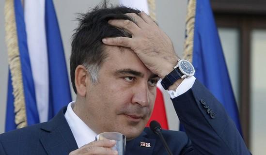 Gürcüstan prokurorluğu: