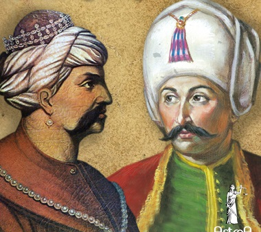 sah-ismayil