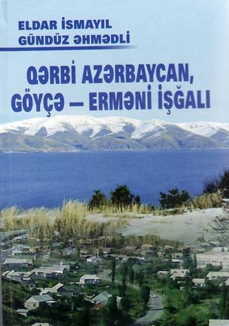 eldar-ismayil-kitab