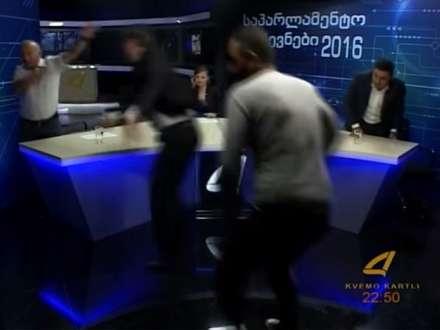 gurcu-dava