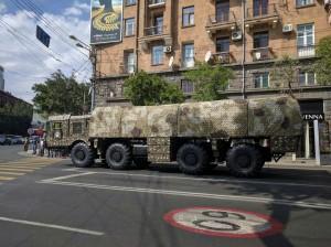 isgender-raket-ermenistan