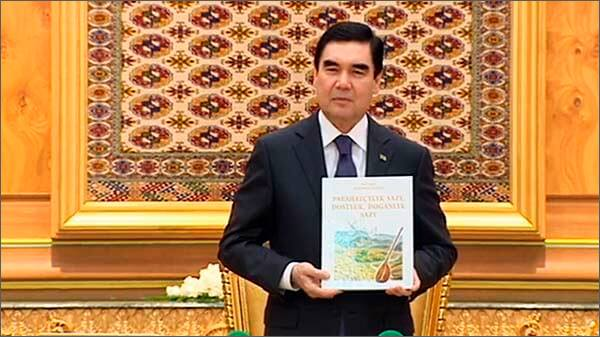 qurbanqulu-turkmenistan