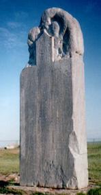 bilge-kagan-yaziti