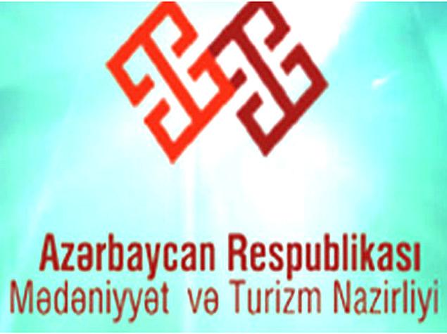 medeniyyet-ve-turizm-nazirliyi-logo