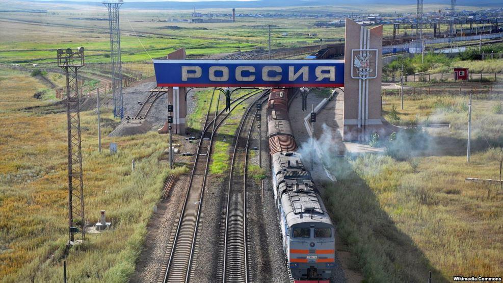 rusiya-yol