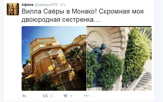villa-abdullayev-ozbek