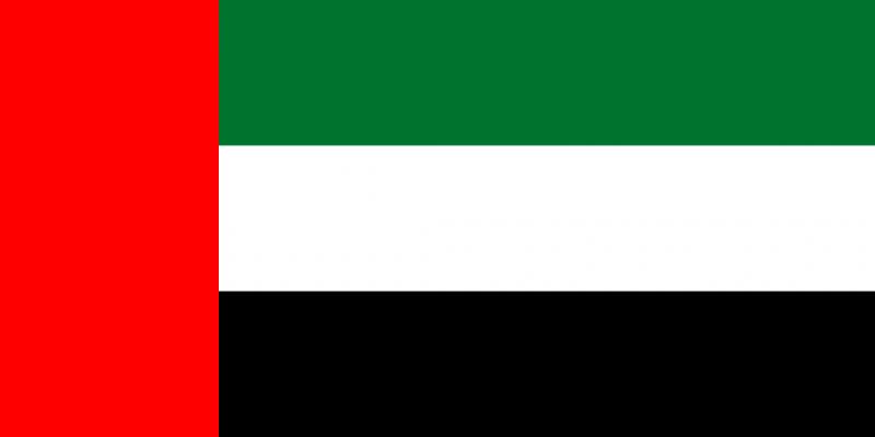birleshmish-ereb-emirlikleri-1