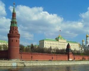 moskva-1