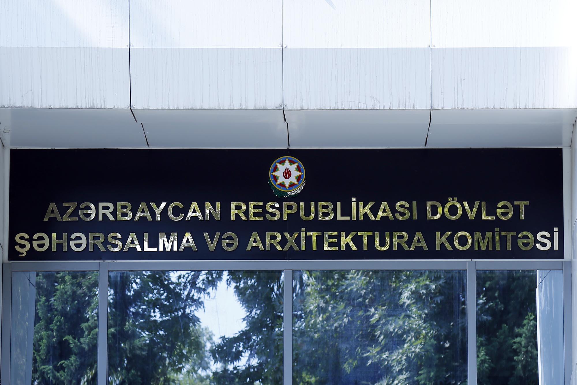 sehersalmaa-komitesi