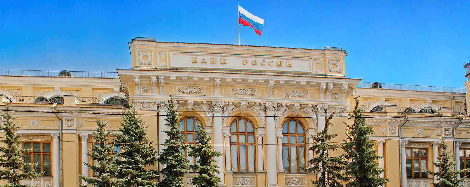 russia-central-bank-2
