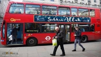 avtobus-ingiltere