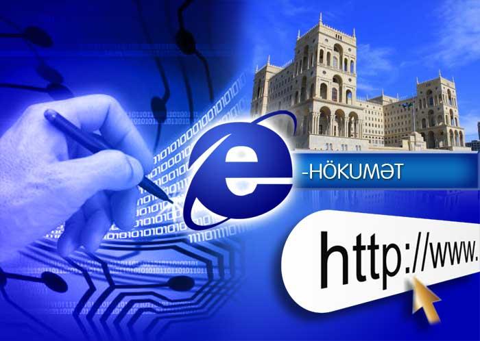 e-hokumet1