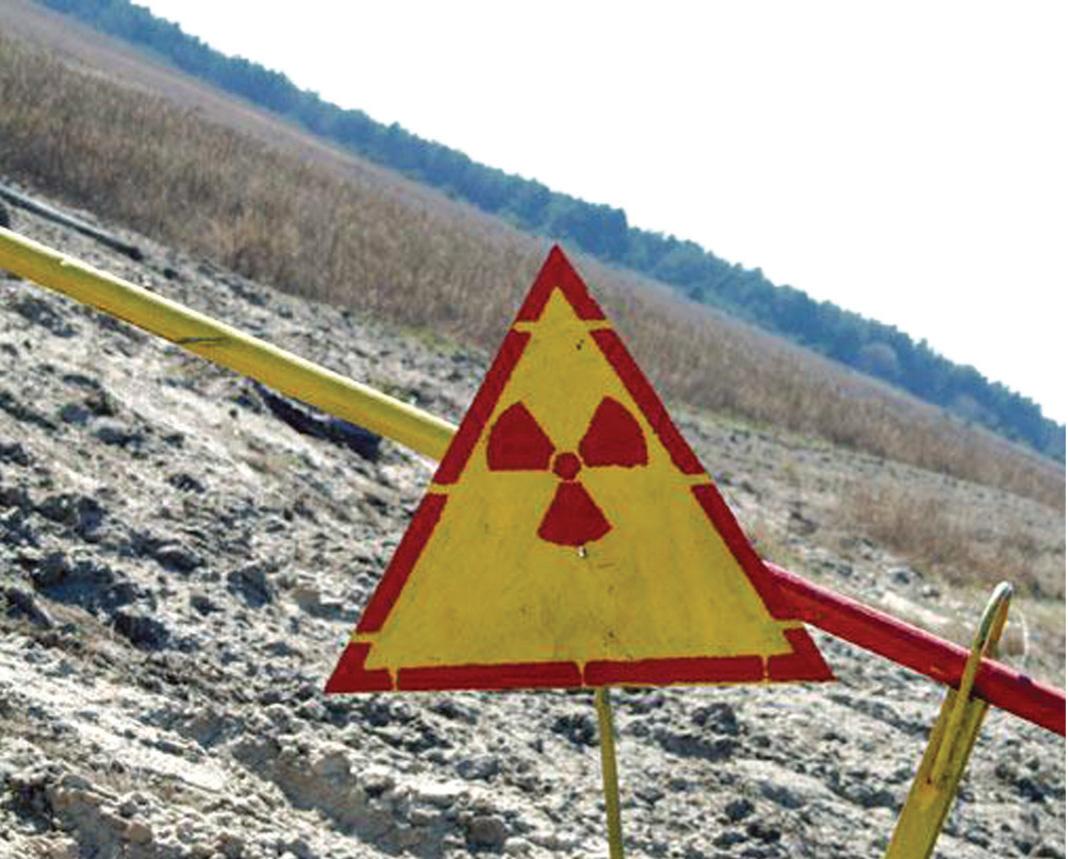 radiasiya