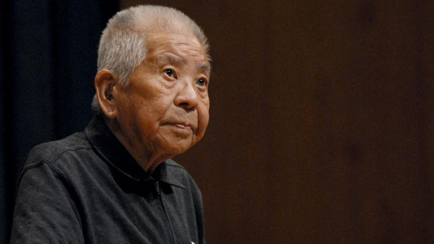 Tsutomu Yamaguchi.