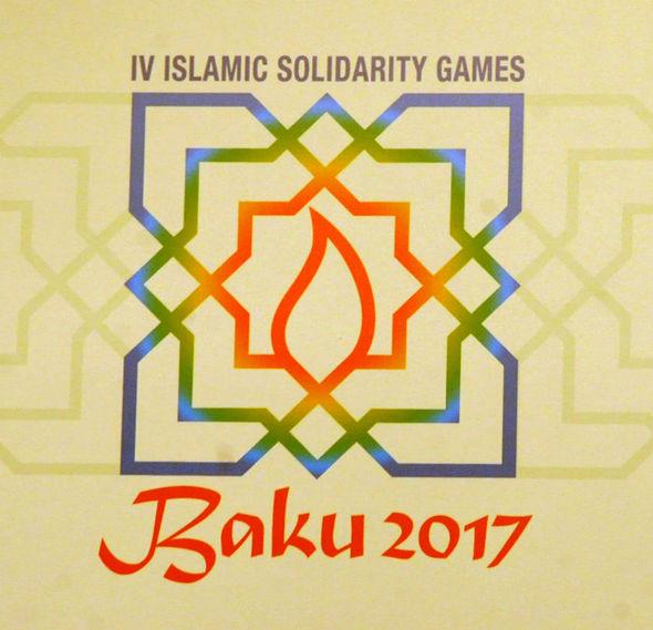 İslam oyunları