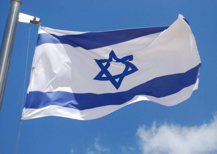 İsrael flag 2