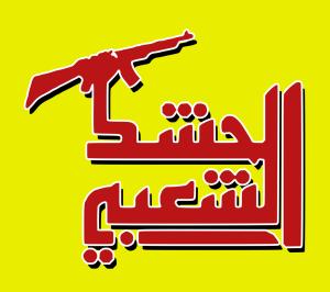 hashdi-shabi