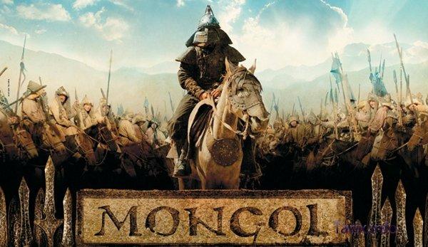 monqol-ordu